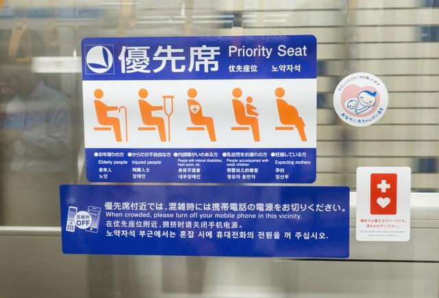 優先席に貼られたマタニテイマーク