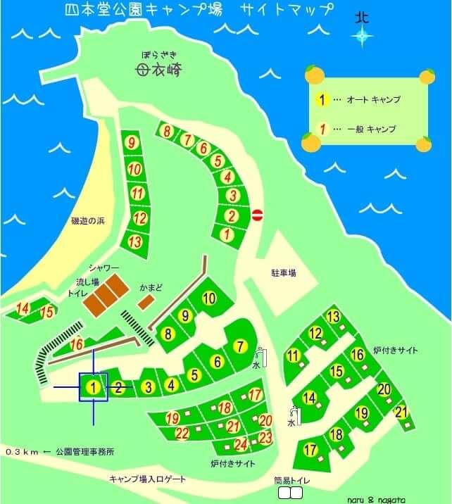 四本堂キャンプ場サイトマップ