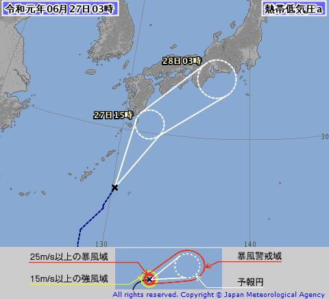 気象庁 台風3号 進路予想