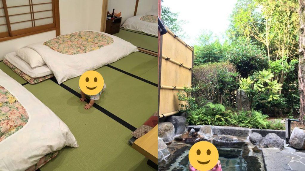 竹楽亭 部屋 露天風呂