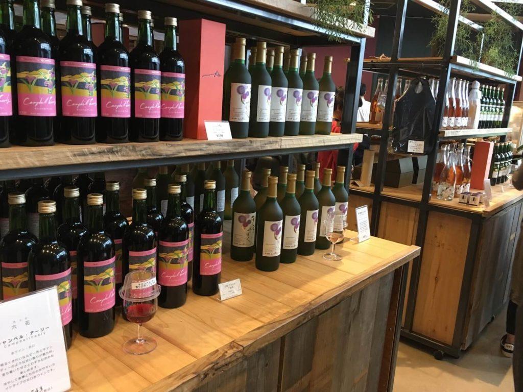 菊鹿ワイナリー ワイン