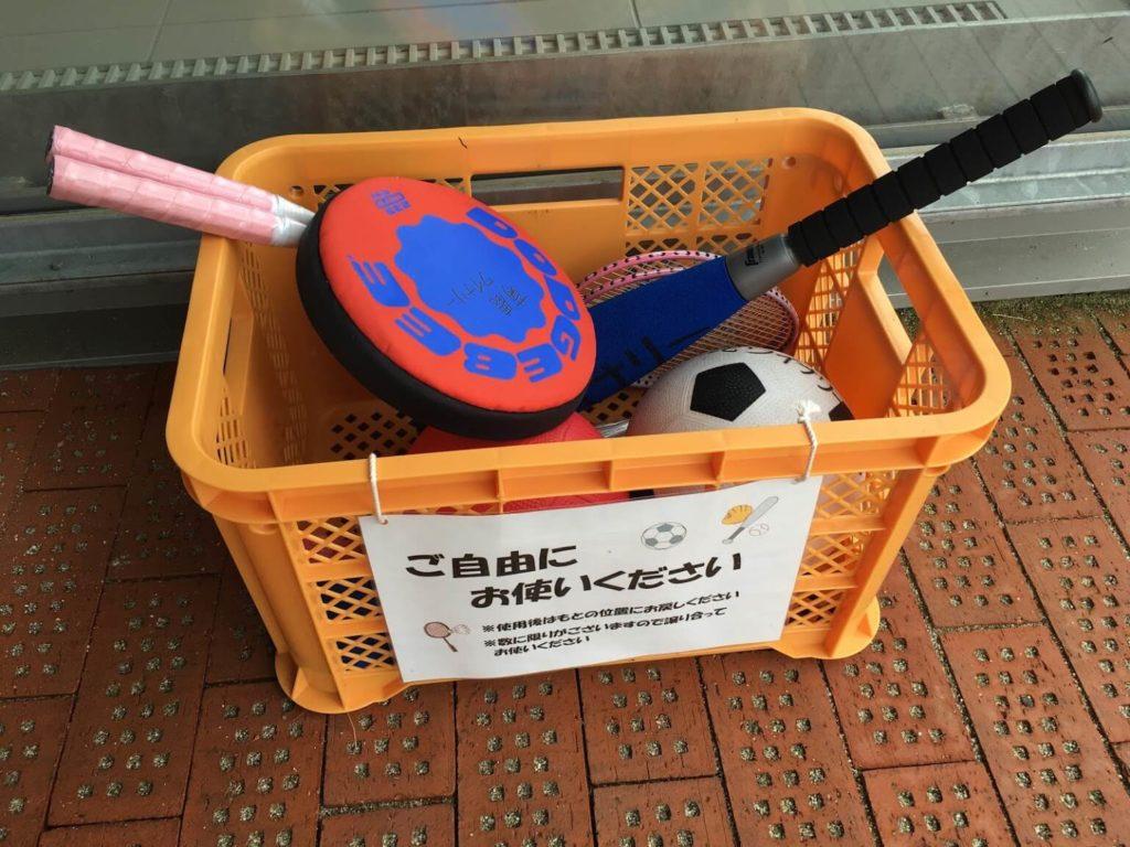 菊鹿ワイナリー 遊び道具