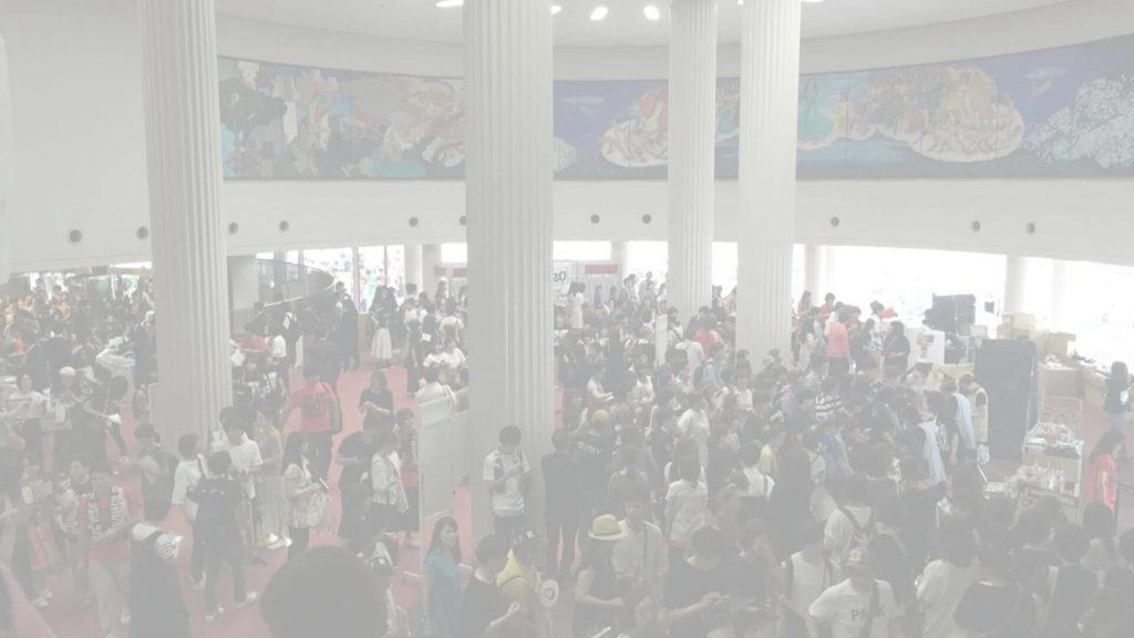 ウカスカジーツアー2019 グッズ売り場