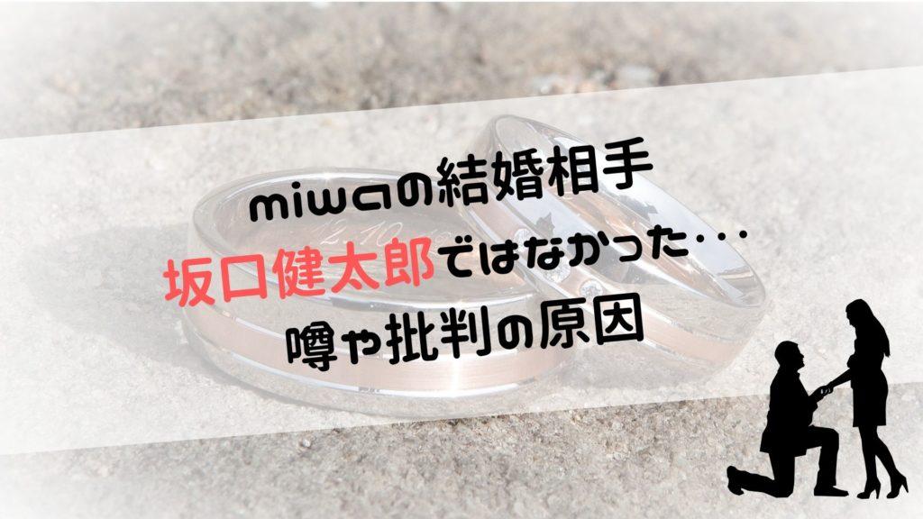 サマソニ2019 桜井 スカパラ 配信 セトリ レポ