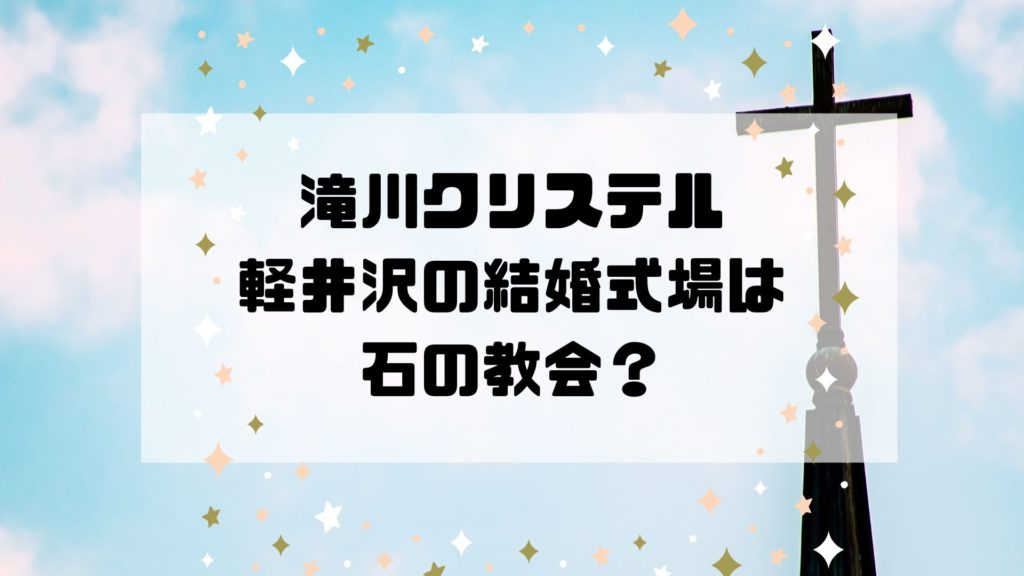 畑田亜希 あゆ似 シンガポール 松浦勝人 離婚