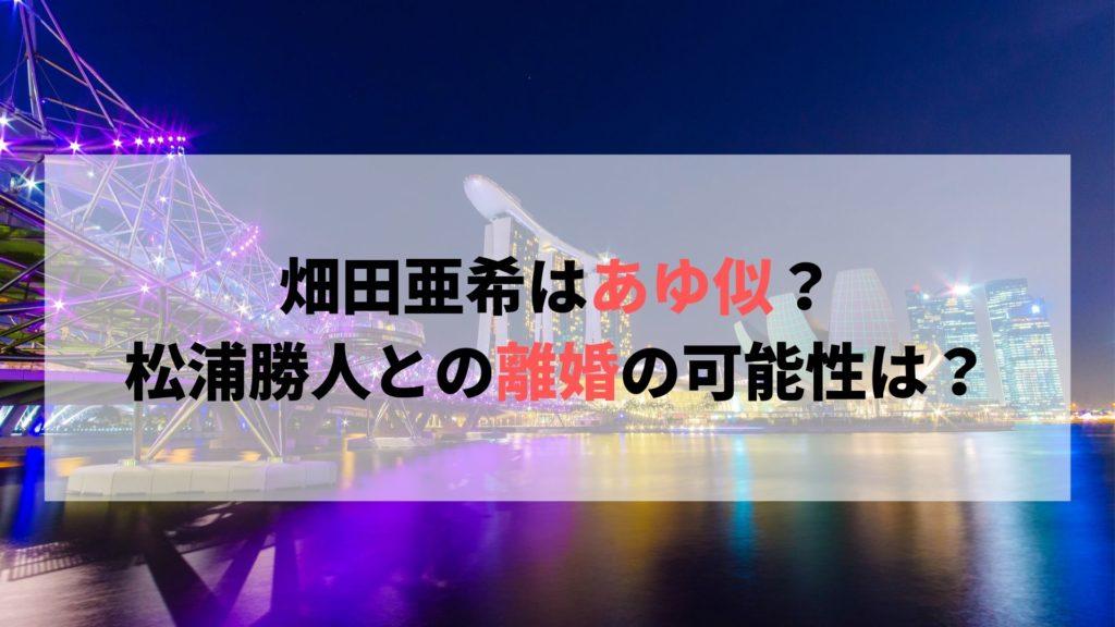 浜崎あゆみ 本 M 主題歌 挿入歌 新曲