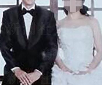 鈴木尚広 重婚写真