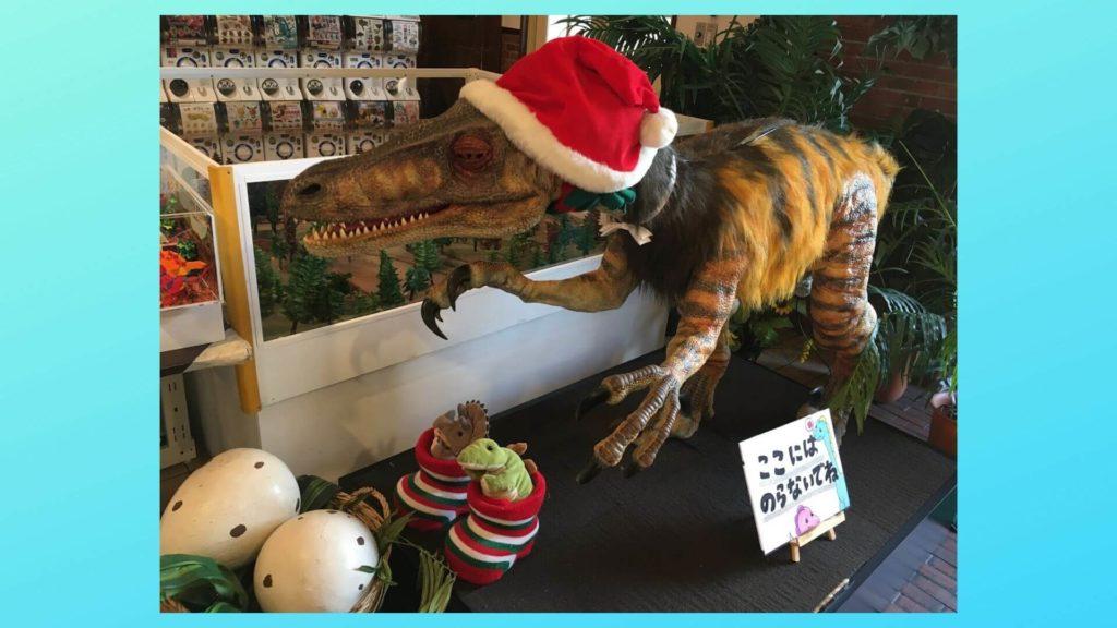 ハウステンボス 恐竜 サンタ