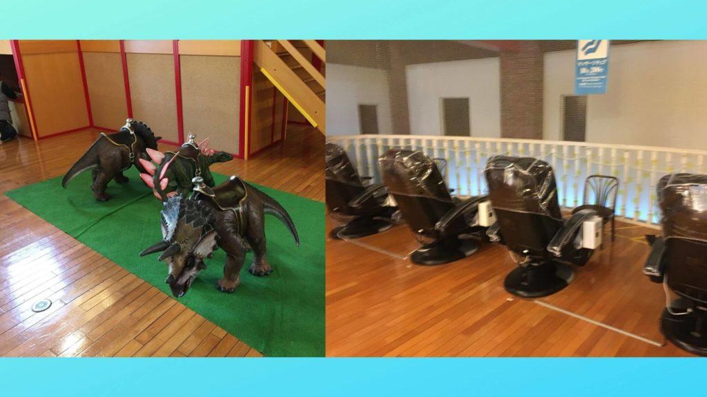恐竜ランド 2階 マッサージチェア