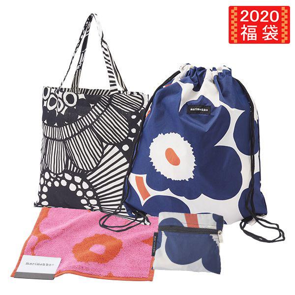マリメッコ 福袋2020 5,000円