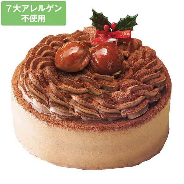 イトーヨーカドー クリスマスケーキ アレルギー対応(ココア)