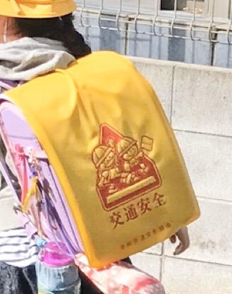 フィットちゃん 交通安全カバー